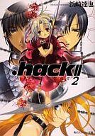 .hack//AI buster(2) / 浜崎達也