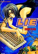 LIE / 榊原和希