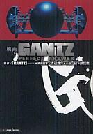 映画 GANTZ PERFECT ANSWER / 渡辺雄介/原作:奥浩哉