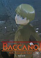 ■4)バッカーノ!193X-A man in the killer DVD特典冊子 / 成田良悟