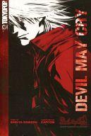英語版)1)Devil May Cry / Shinya Goikeda/後池田信也