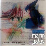 ランクB) ブリガドーン まりんとメラン オリジナルサウンドトラック 1