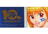 ランクB)海物語10周年記念コンピレーションアルバム 1999-2009 SEA STORY COMPILATION ALBUM