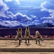 ランクB) TVアニメ「進撃の巨人」オリジナルサウンドトラック