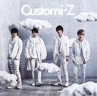 ランクB)カスタマイZ / Customi-Z[通常盤]