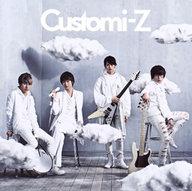ランクB)カスタマイZ / Customi-Z[DVD付期間限定盤]