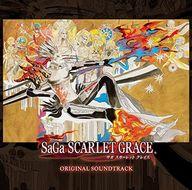 ランクB)「サガ スカーレット グレイス」オリジナル・サウンドトラック