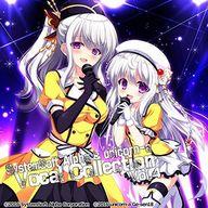 ランクB)SystemSoft Alpha&unicorn-a Vocal Collection Vol.4