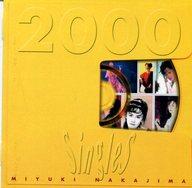 ランクB)中島みゆき / Singles 2000