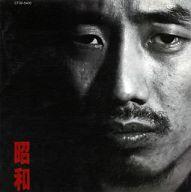 ランクB)長渕剛 / 昭和(廃盤)