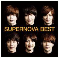 ランクB) 超新星 / SUPERNOVA BEST