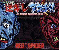 ランクB) RED SPIDER / 爆走エンジェル3[限定盤]