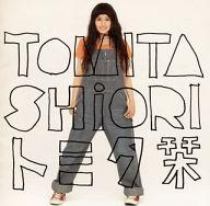 ランクB)トミタ栞 / トミタ栞