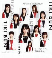 ランクB)モーニング娘。'14 / TIKI BUN / シャバダバ ドゥ~ / 見返り美人[通常盤A]