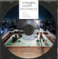 ランクB)cinema staff / SOLUTION E.P.[DVD付初回限定版]