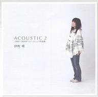 ランクB)伊吹唯 / ACOUSTIC 2 -2005-2010年アコースティック作品集-