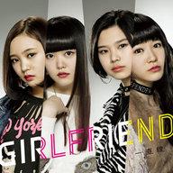 ランクB)GIRLFRIEND / 一直線