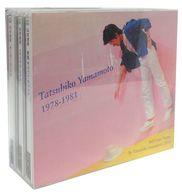 ランクB)山本達彦 / Tatsuhiko Yamamoto 1978-1981(リマスター版)