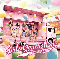 ランクB)少女時代 / LOVE&GIRLS[通常盤]