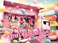 ランクB)少女時代 / LOVE&GIRLS[初回限定盤]