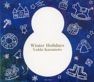 ランクB)倉本裕基 / Winter Holidays(廃盤)
