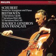 ランクB) モーリス・ジャンドロン(チェロ) ジャン・フランセ(ピアノ) / シューベルト:アルペジオ・ソナタ