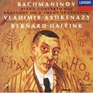 ランクB) ベルナルト・ハイティンク(指揮) ヴラディーミル・アシュケナージ(ピアノ) 他 / ラフマニノフ:ピアノ協奏曲第1番「パガニーニ協奏曲」