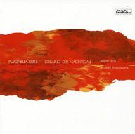 ランクB)ヘルベルト・ケーゲル ドレスデン・フィルハーモニー管弦楽団 / ストラヴィンスキー:バレエ組曲 「プルチネルラ」(1949年版) 交響詩 「うぐいすの歌」