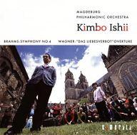 ランクB)キンボー・イシイ マクデブルク・フィルハーモニー管弦楽団 / ブラームス:交響曲第4番