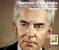 ランクB)ヘルベルト・フォン・カラヤン 他 / ベートーヴェン:交響曲全集、ピアノ協奏曲第3番&第5番