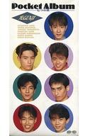 ランクB) 光GENJI       /PocketAlbum~7つ