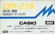 OR-216 16KB増設 RAMカートリッジ (箱説なし)