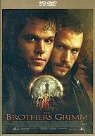 ブラザーズ・グリム(HD DVD専用ソフト)
