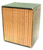不備有)岩波文庫版 旧約聖書・新約聖書 12巻セット