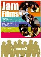 <<日本文学>> Jam Films S