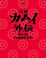 忍風カムイ外伝 Blu-ray Complete BOX