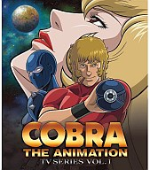 COBRA THE ANIMATION TVシリーズ VOL.1
