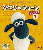 ひつじのショーン シリーズ2(1)