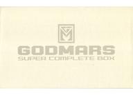 30th Anniversary 六神合体ゴッドマーズ SUPER COMPLETE BOX