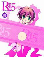 R-15 1[通常版]