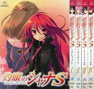 OVA 灼眼のシャナS BOX付単巻全4巻セット