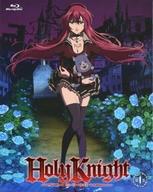 Holy Knight 第一巻 [初回限定版]