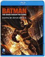 バットマン:ダークナイト リターンズ Part2