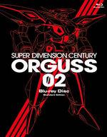 超時空世紀オーガス02 Blu-ray BOX スタンダードエディション