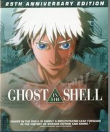 GHOST IN THE SHELL 25TH ANNIVERSARY EDITION [輸入盤]