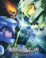 機動戦士ガンダム00 スペシャルエディション III / リターン・ザ・ワールド [初回版]