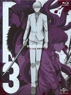 不備有)ダンガンロンパ3 -The End of 希望ヶ峰学園- Blu-ray BOX 2 [初回生産限定版](状態:チャームクリーナー欠品)