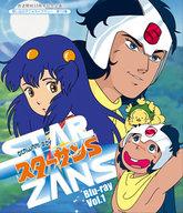 想い出のアニメライブラリー 第72集 OKAWARI-BOY スターザンS Vol.1
