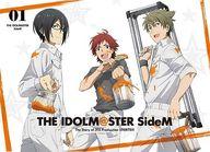 アイドルマスター SideM 1 [完全生産限定版]
