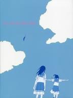リズと青い鳥 [台本付数量限定版]